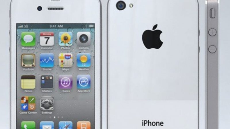iPhone 5 Support NFC Mobile Payments